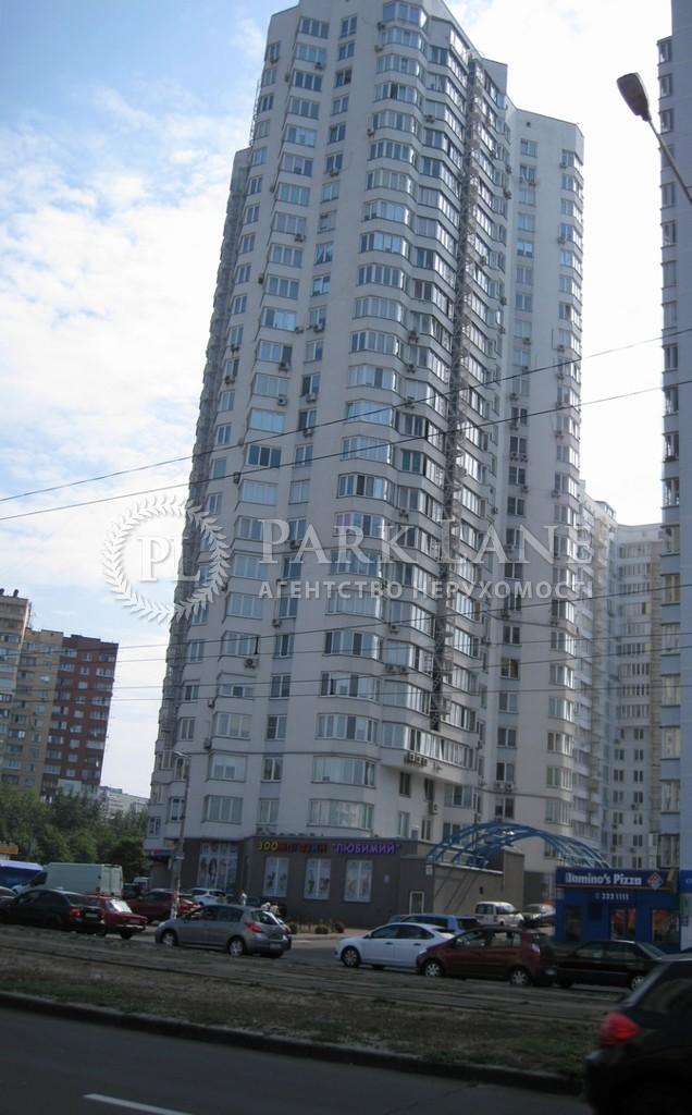 Квартира Харьковское шоссе, 152, Киев, Z-691880 - Фото 2