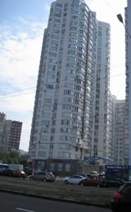 Квартира R-21453, Харьковское шоссе, 152, Киев - Фото 3