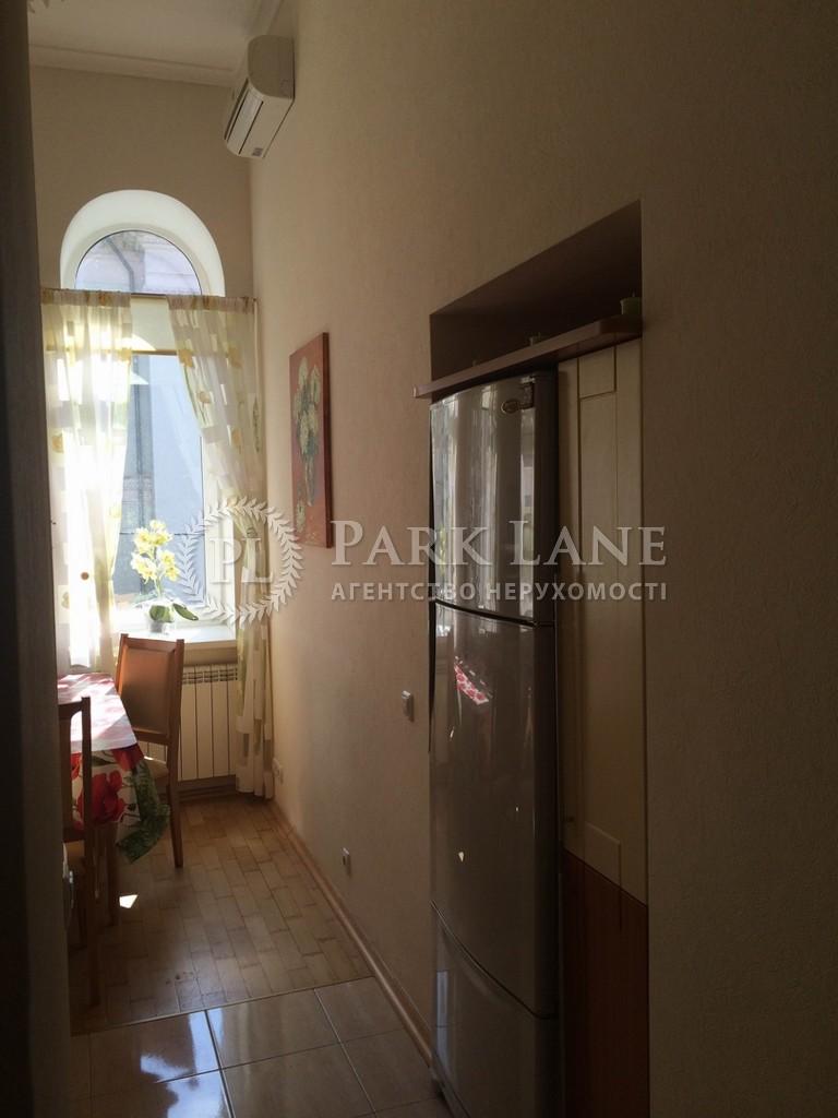 Квартира ул. Лютеранская, 11а, Киев, Z-641507 - Фото 9