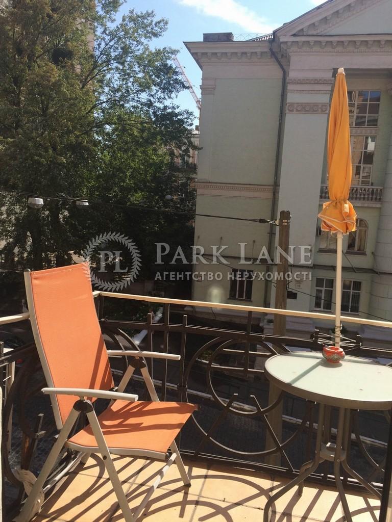 Квартира ул. Лютеранская, 11а, Киев, Z-641507 - Фото 10