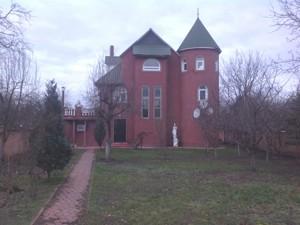 Дом X-24394, Русановские сады, Киев - Фото 1