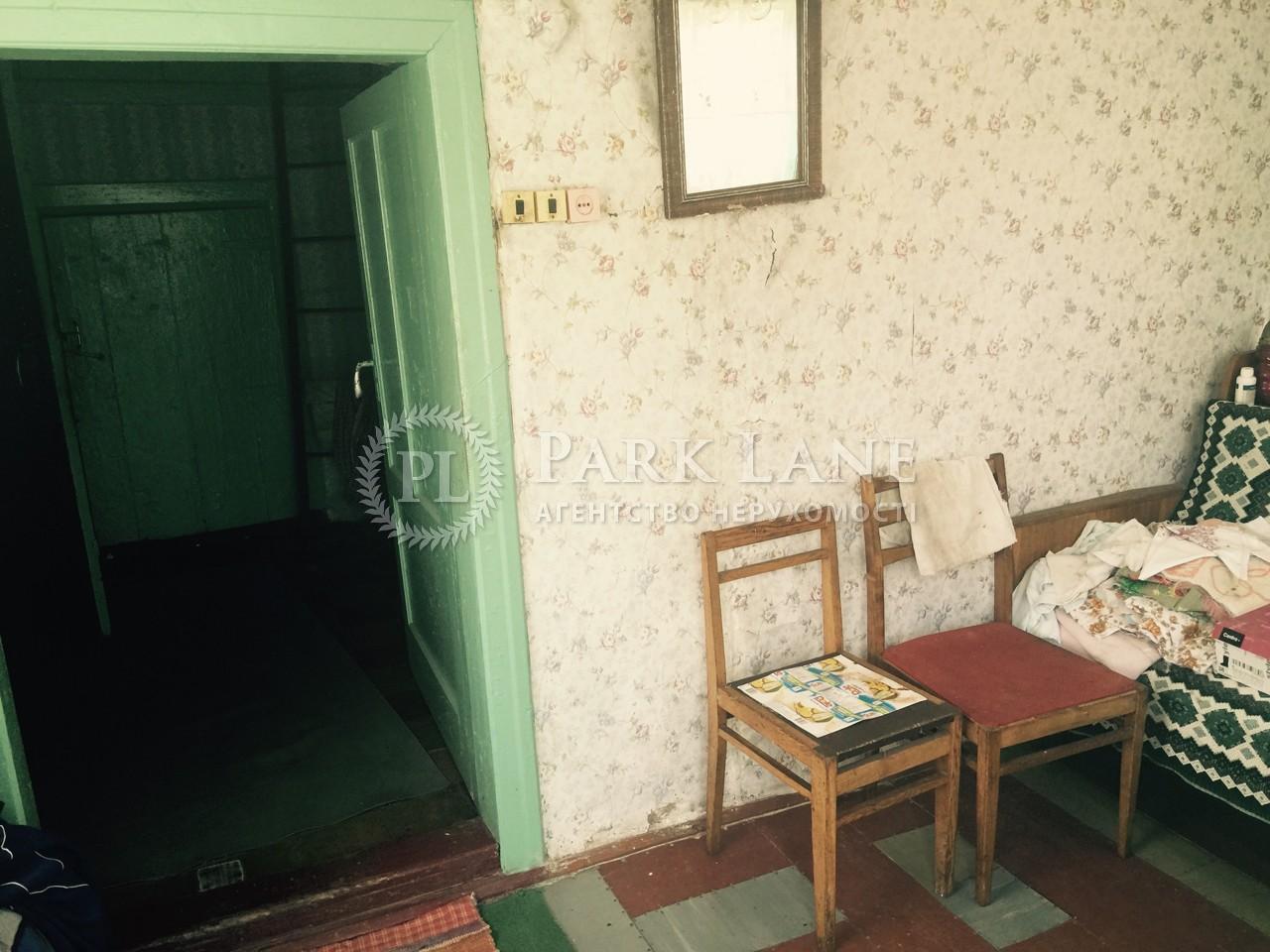 Дом Русаки, K-21339 - Фото 4