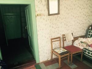 Дом K-21339, Русаки - Фото 4