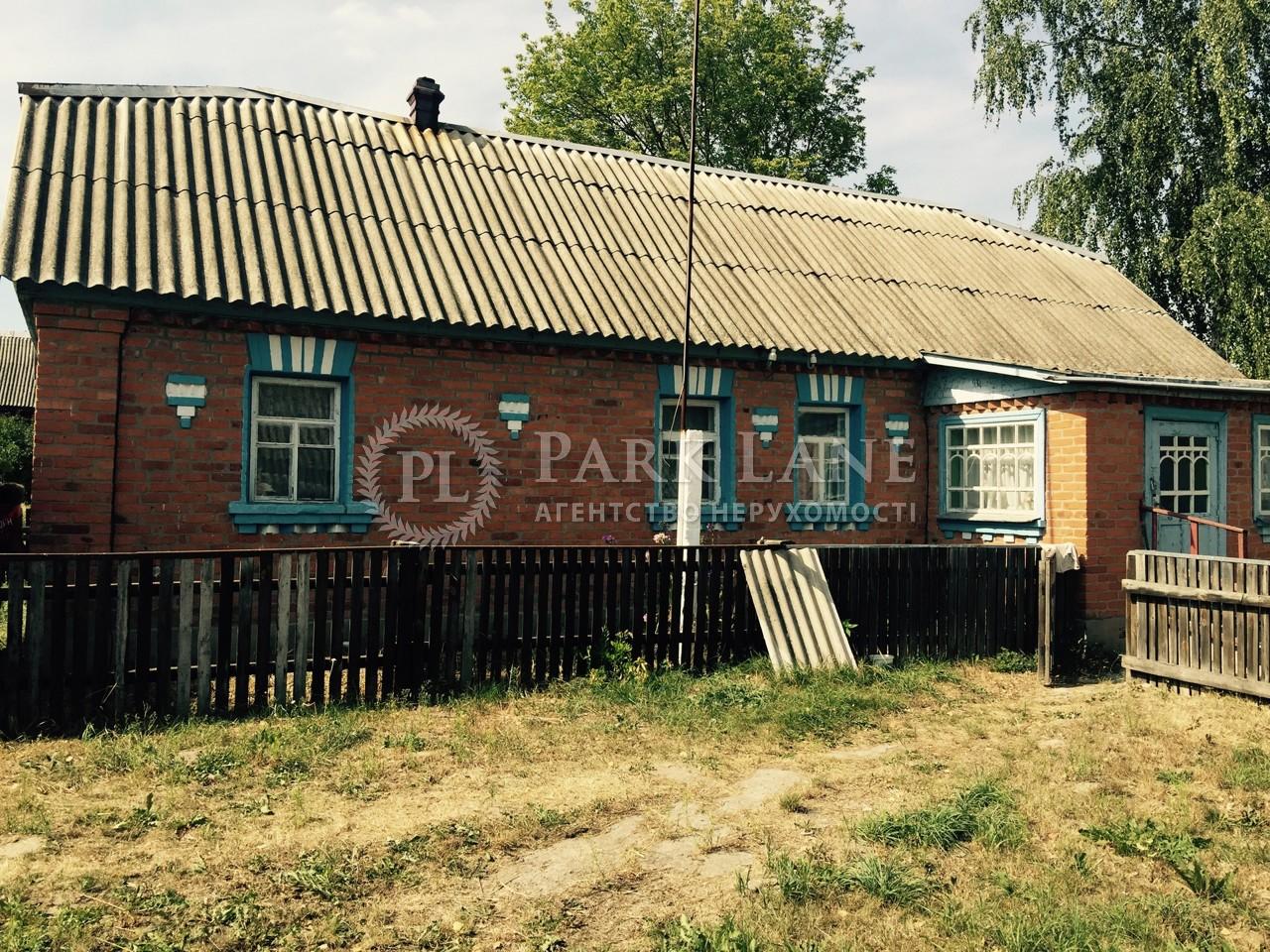 Дом Русаки, K-21339 - Фото 2