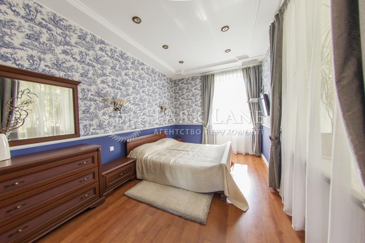 Квартира ул. Костельная, 6, Киев, Z-990477 - Фото 11