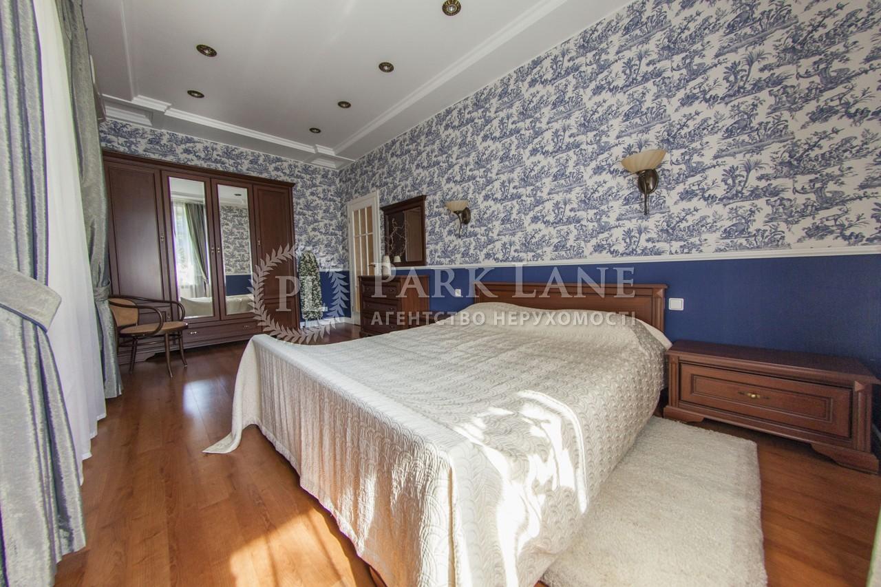 Квартира ул. Костельная, 6, Киев, Z-990477 - Фото 13
