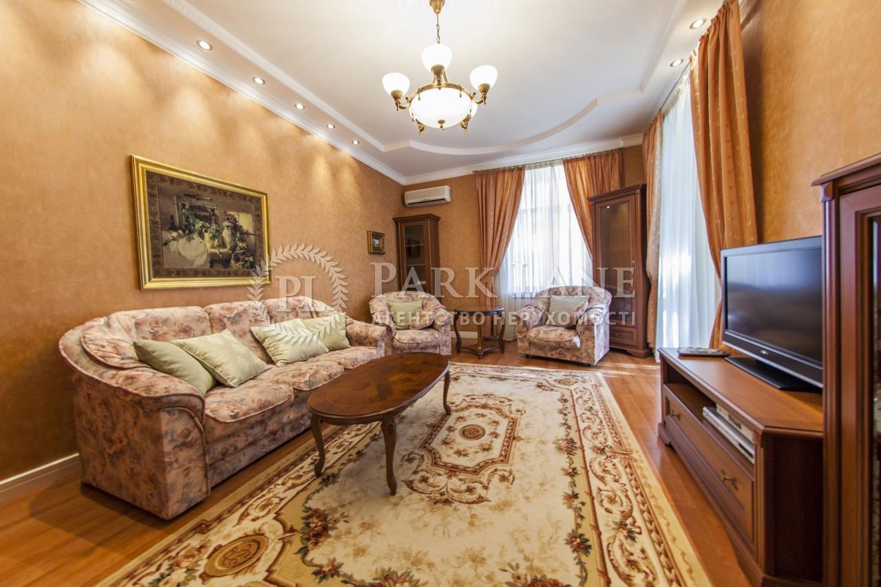 Квартира ул. Костельная, 6, Киев, Z-990477 - Фото 3