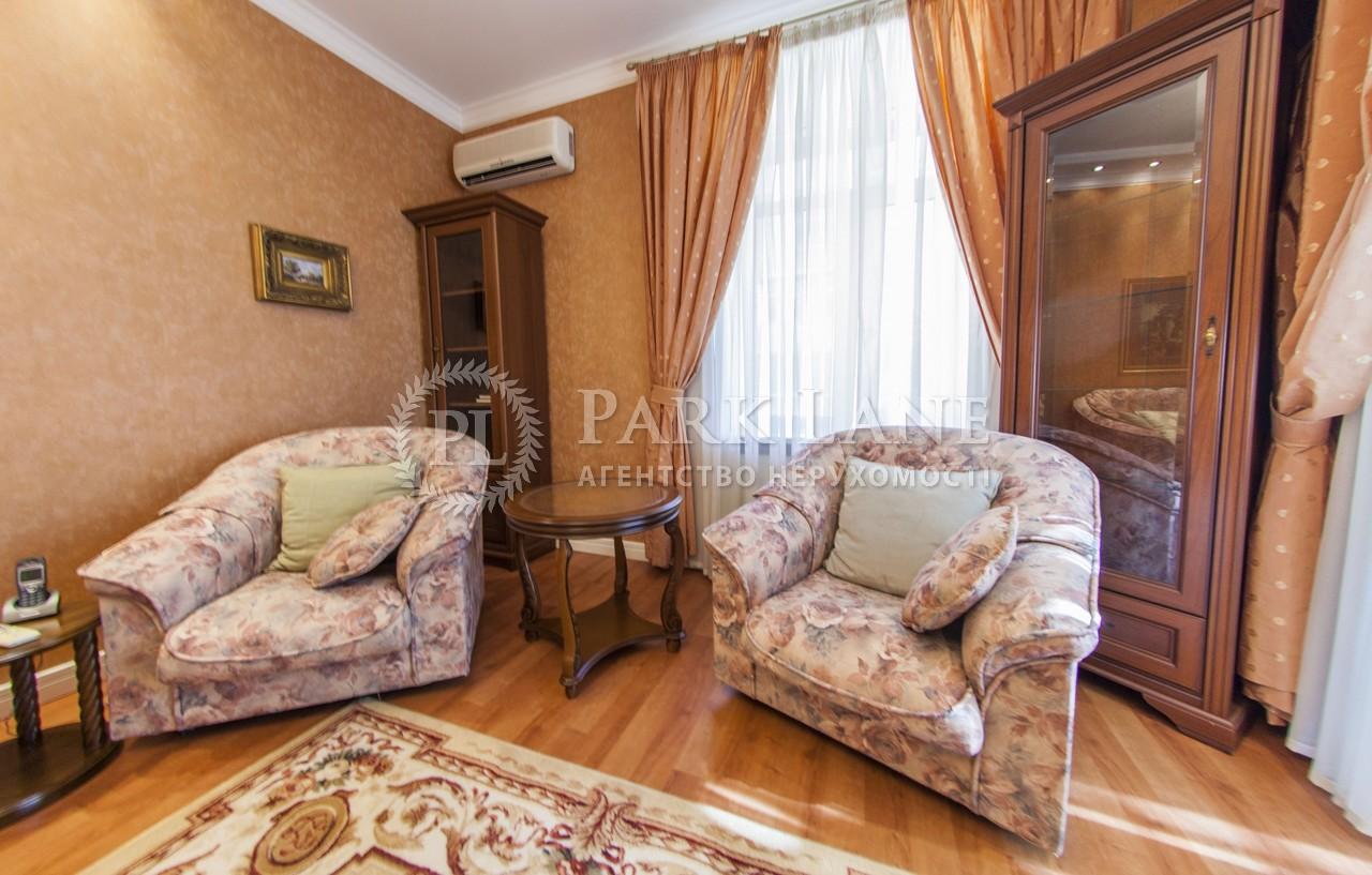 Квартира ул. Костельная, 6, Киев, Z-990477 - Фото 4