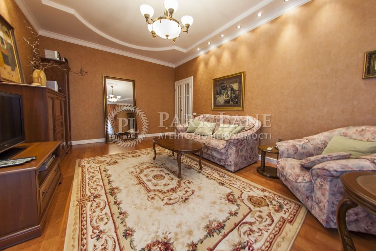 Квартира ул. Костельная, 6, Киев, Z-990477 - Фото 5