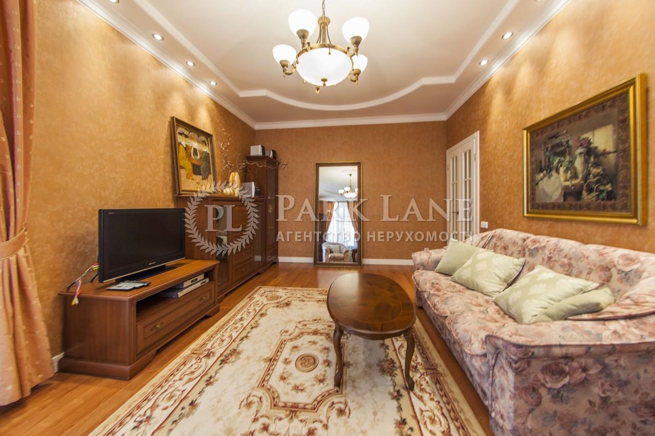 Квартира ул. Костельная, 6, Киев, Z-990477 - Фото 6