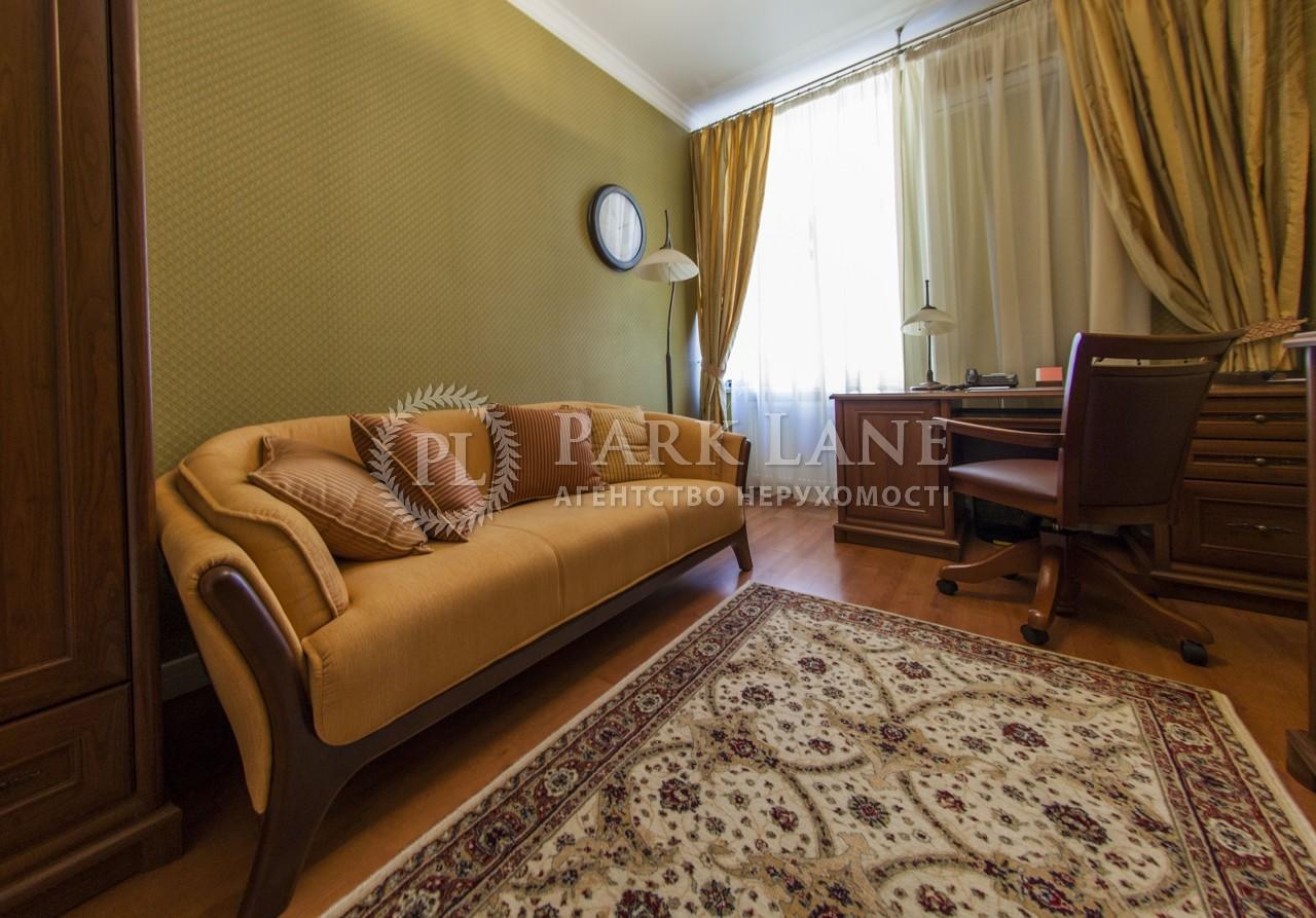 Квартира ул. Костельная, 6, Киев, Z-990477 - Фото 8