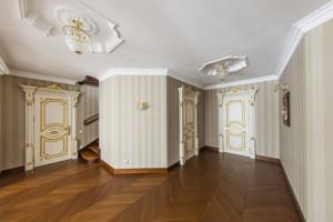 Дом X-21748, Ленина, Счастливое - Фото 55