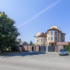 Дом X-21748, Ленина, Счастливое - Фото 2