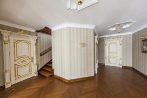 Дом X-21748, Ленина, Счастливое - Фото 56