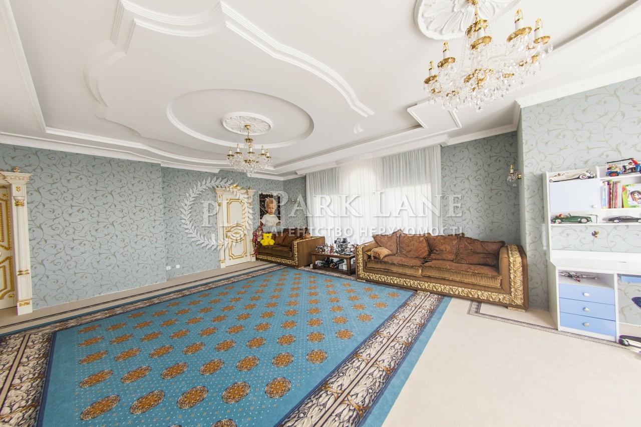 Дом X-21748, Ленина, Счастливое - Фото 24
