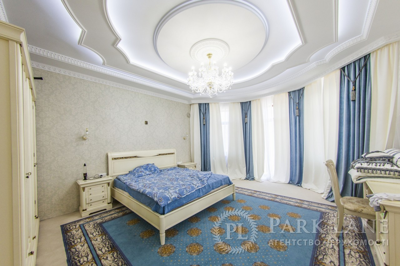 Дом X-21748, Ленина, Счастливое - Фото 25