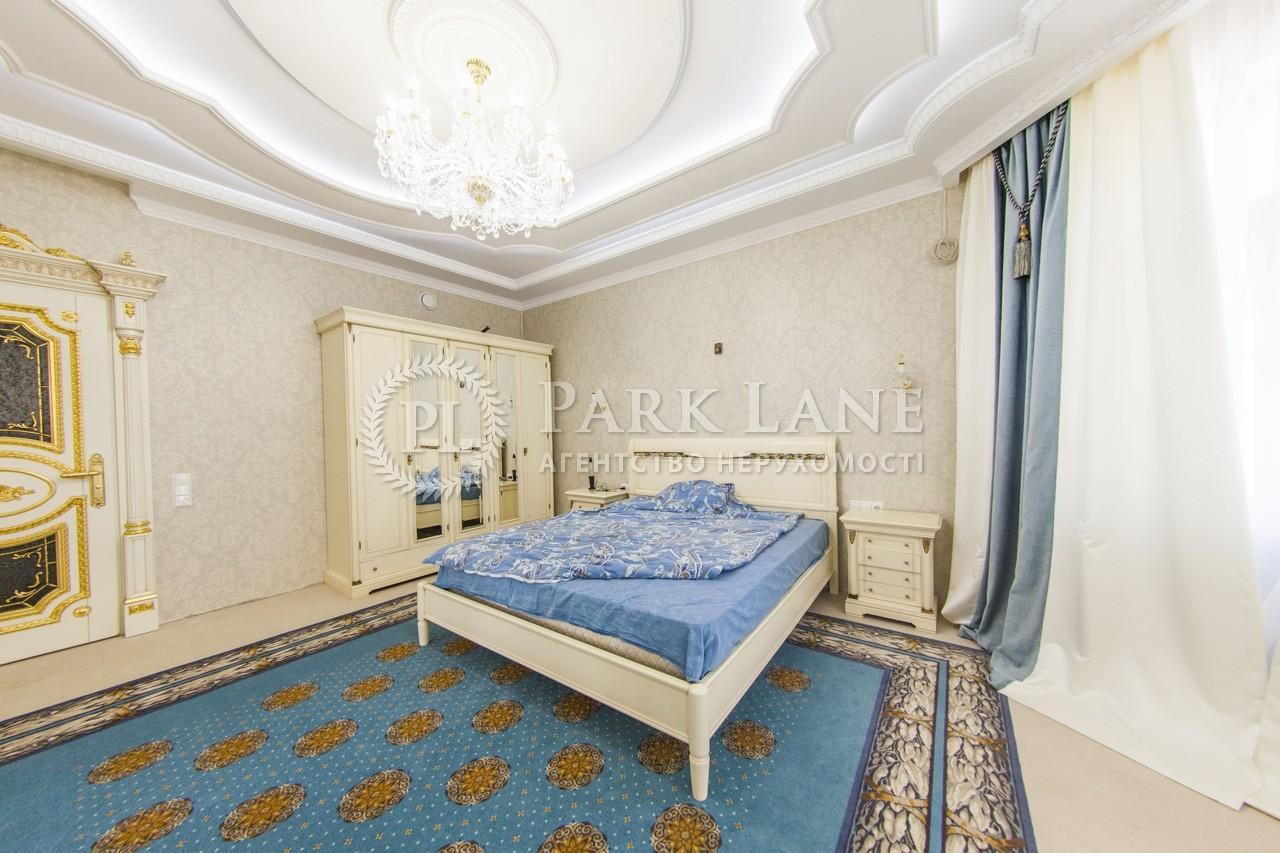 Дом X-21748, Ленина, Счастливое - Фото 26
