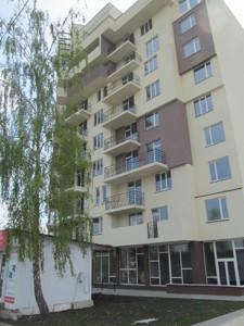 Квартира Z-789519, Апрельский пер., 2г, Вышгород - Фото 2