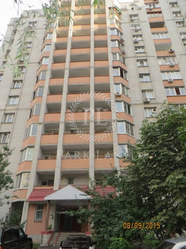 Квартира, C-106865, 26а