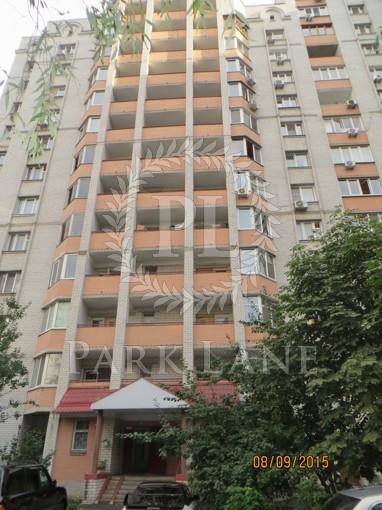 Квартира Григоренко Петра просп., 26а, Киев, Z-676255 - Фото
