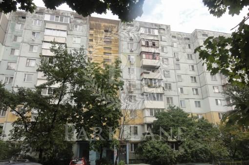 Квартира, Z-701952, 9