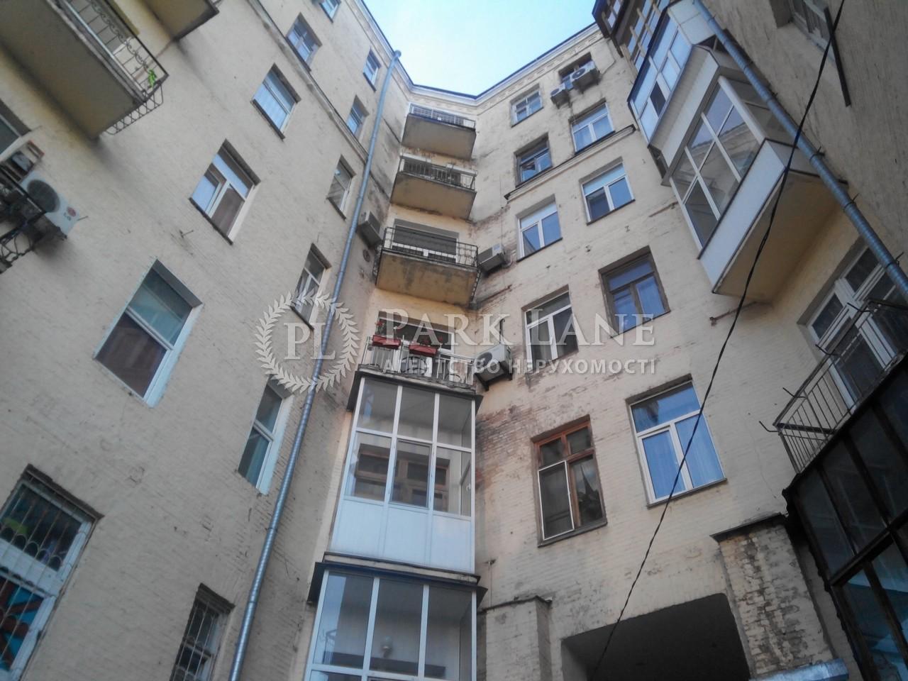 Квартира K-27043, Михайлівський пров., 9б, Київ - Фото 4