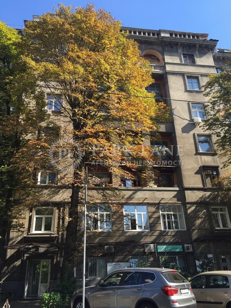 Нежилое помещение, ул. Франко Ивана, Киев, B-95527 - Фото 1