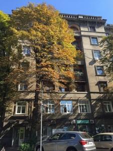 Коммерческая недвижимость, B-96226, Франко Ивана, Шевченковский район