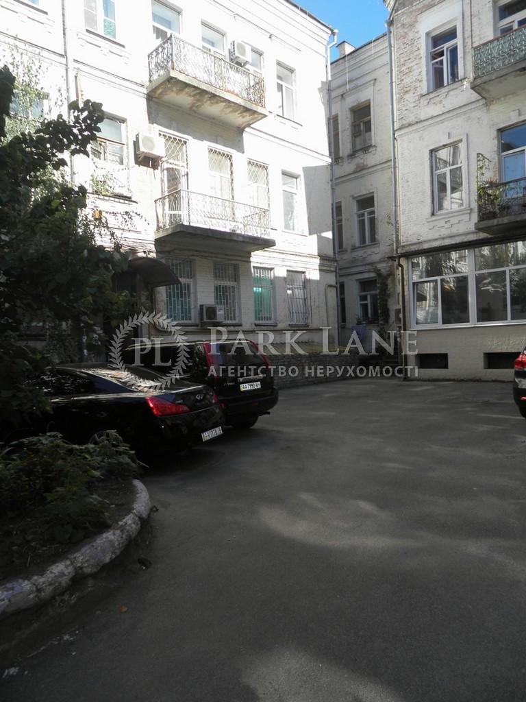 Квартира J-31391, Сагайдачного Петра, 8, Киев - Фото 3