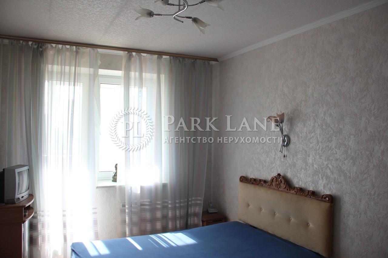 Квартира ул. Ветряные Горы, 17, Киев, X-24676 - Фото 9