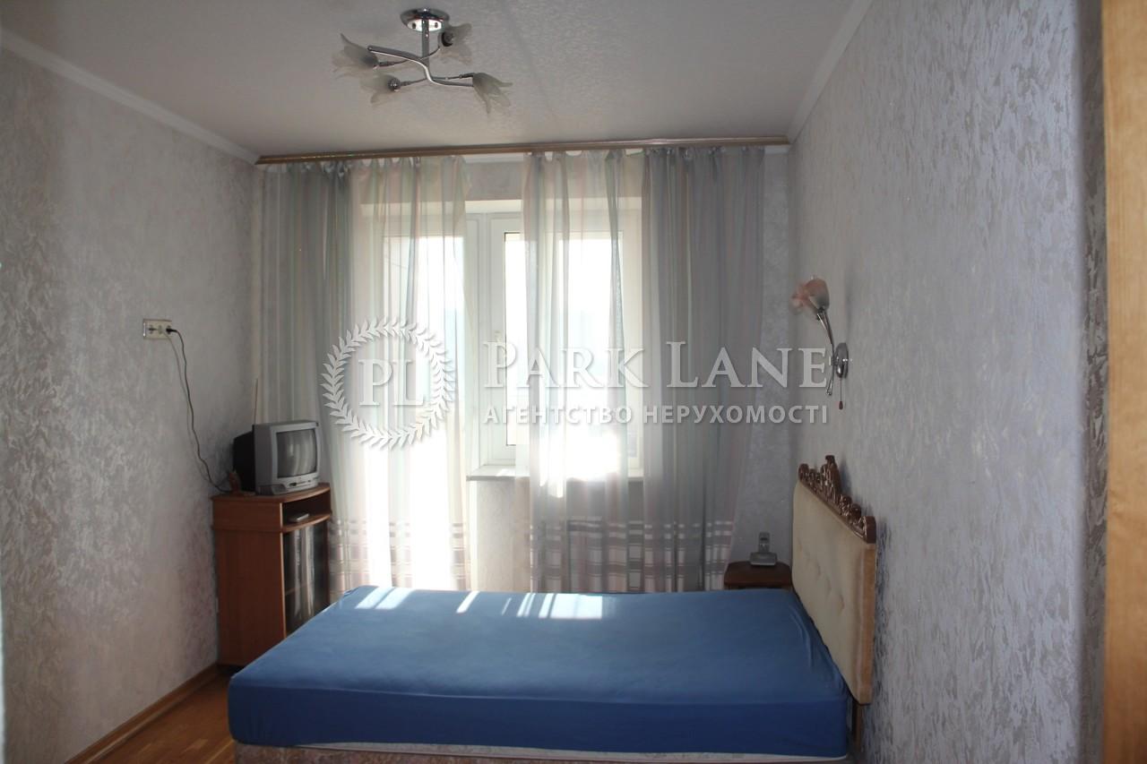 Квартира ул. Ветряные Горы, 17, Киев, X-24676 - Фото 10