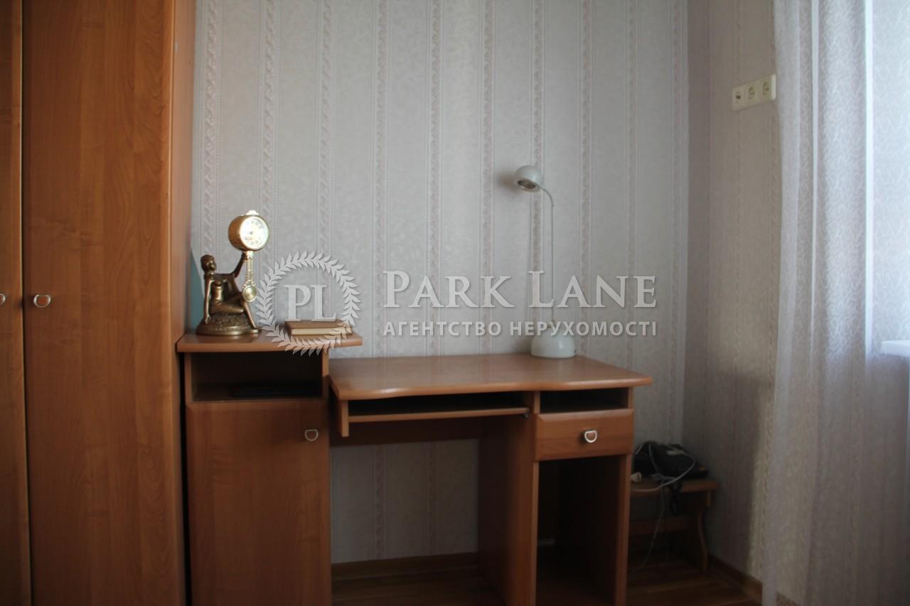 Квартира ул. Ветряные Горы, 17, Киев, X-24676 - Фото 11