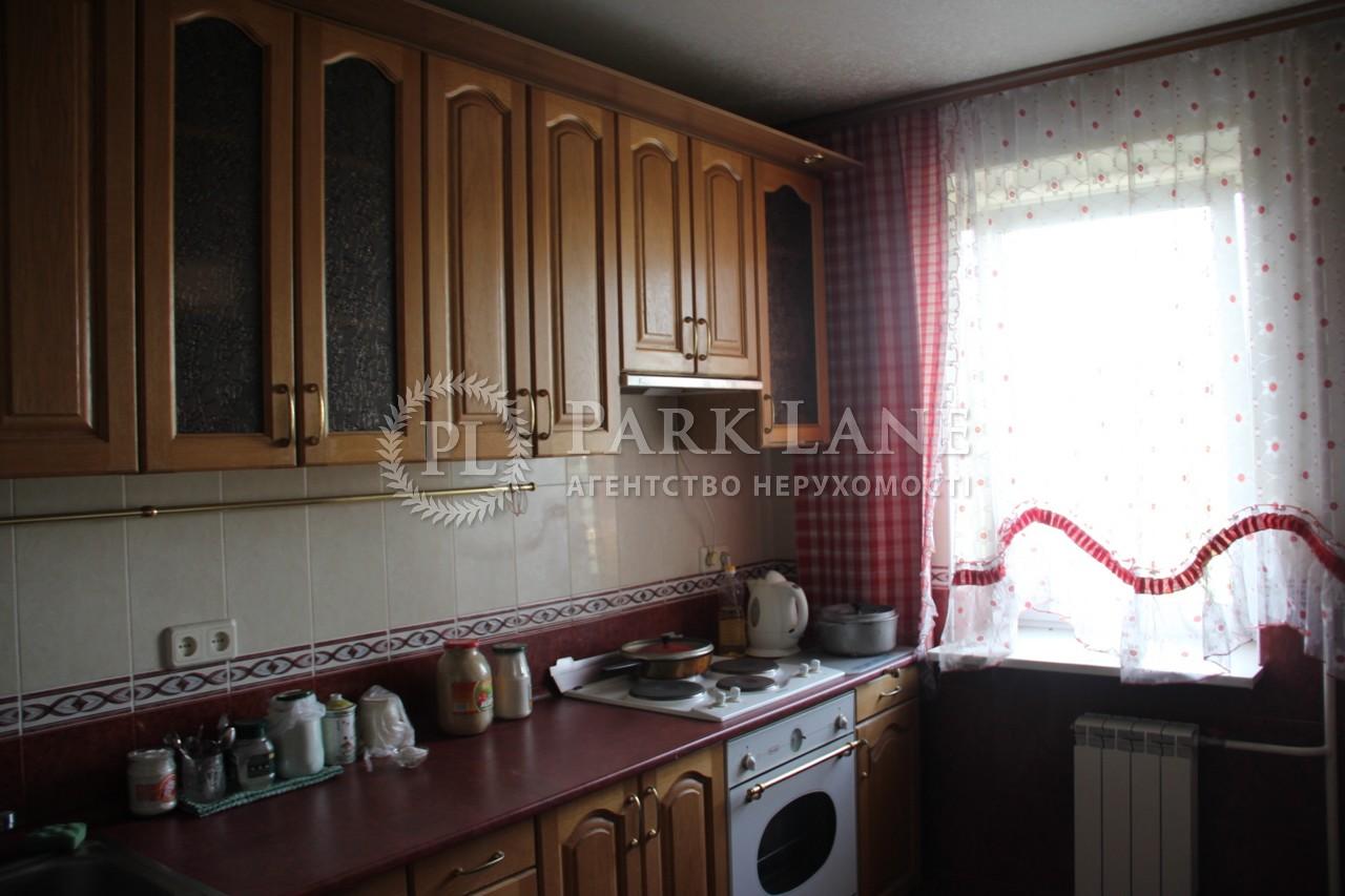 Квартира ул. Ветряные Горы, 17, Киев, X-24676 - Фото 12