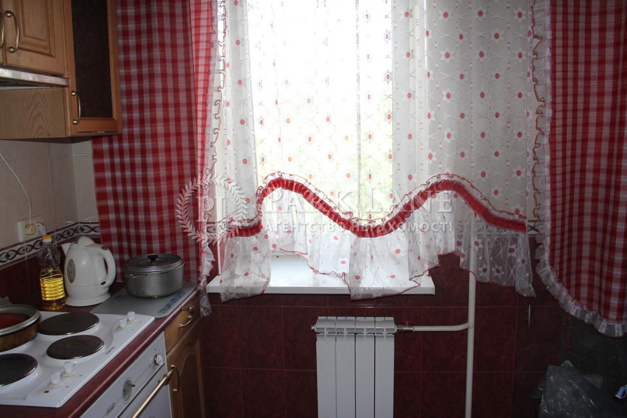 Квартира ул. Ветряные Горы, 17, Киев, X-24676 - Фото 13