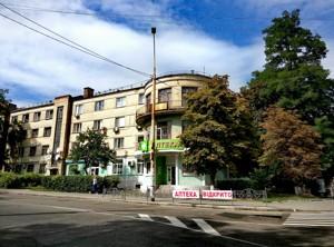 Квартира Z-1262072, Черновола Вячеслава, 26/2, Киев - Фото 1
