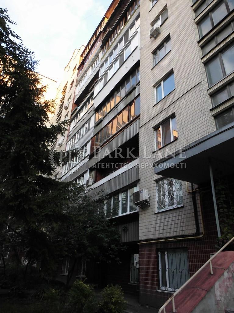 Квартира ул. Ковпака, 4, Киев, R-27197 - Фото 15