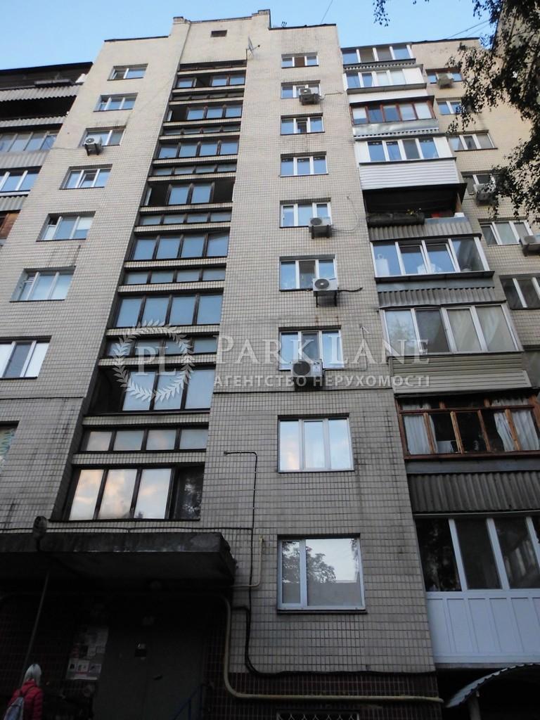 Квартира ул. Ковпака, 4, Киев, R-27197 - Фото 16