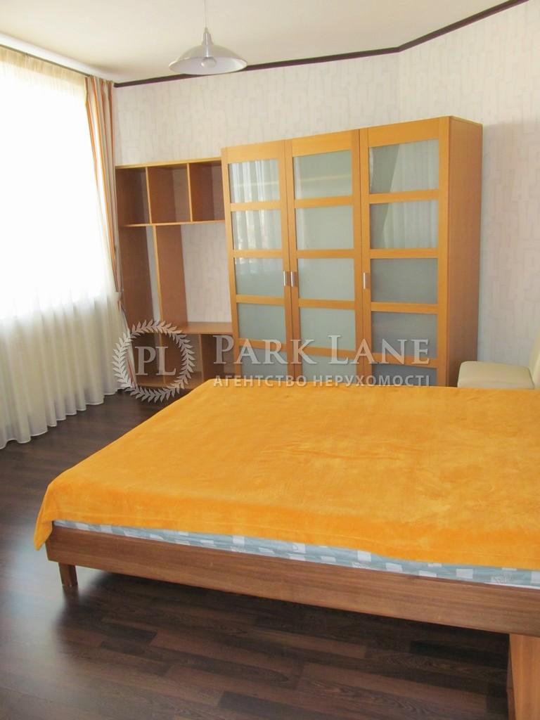 Квартира ул. Черновола Вячеслава, 20, Киев, B-79100 - Фото 8