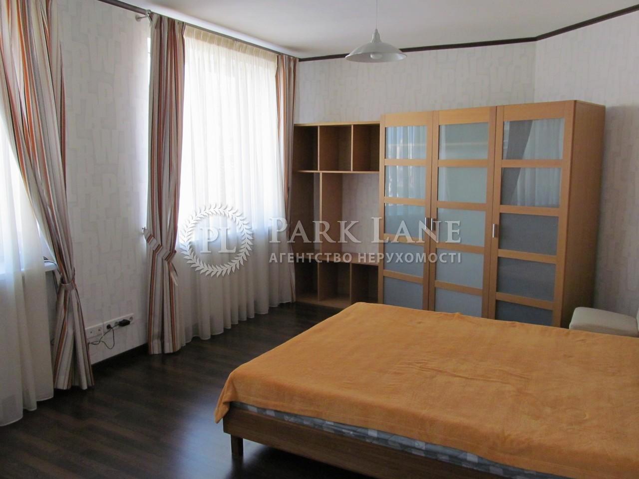 Квартира ул. Черновола Вячеслава, 20, Киев, B-79100 - Фото 9