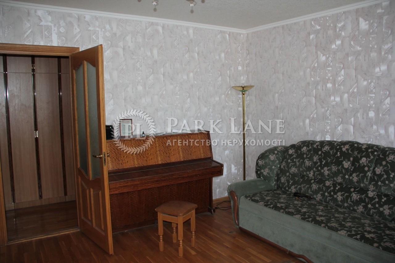 Квартира ул. Ветряные Горы, 17, Киев, X-24676 - Фото 5