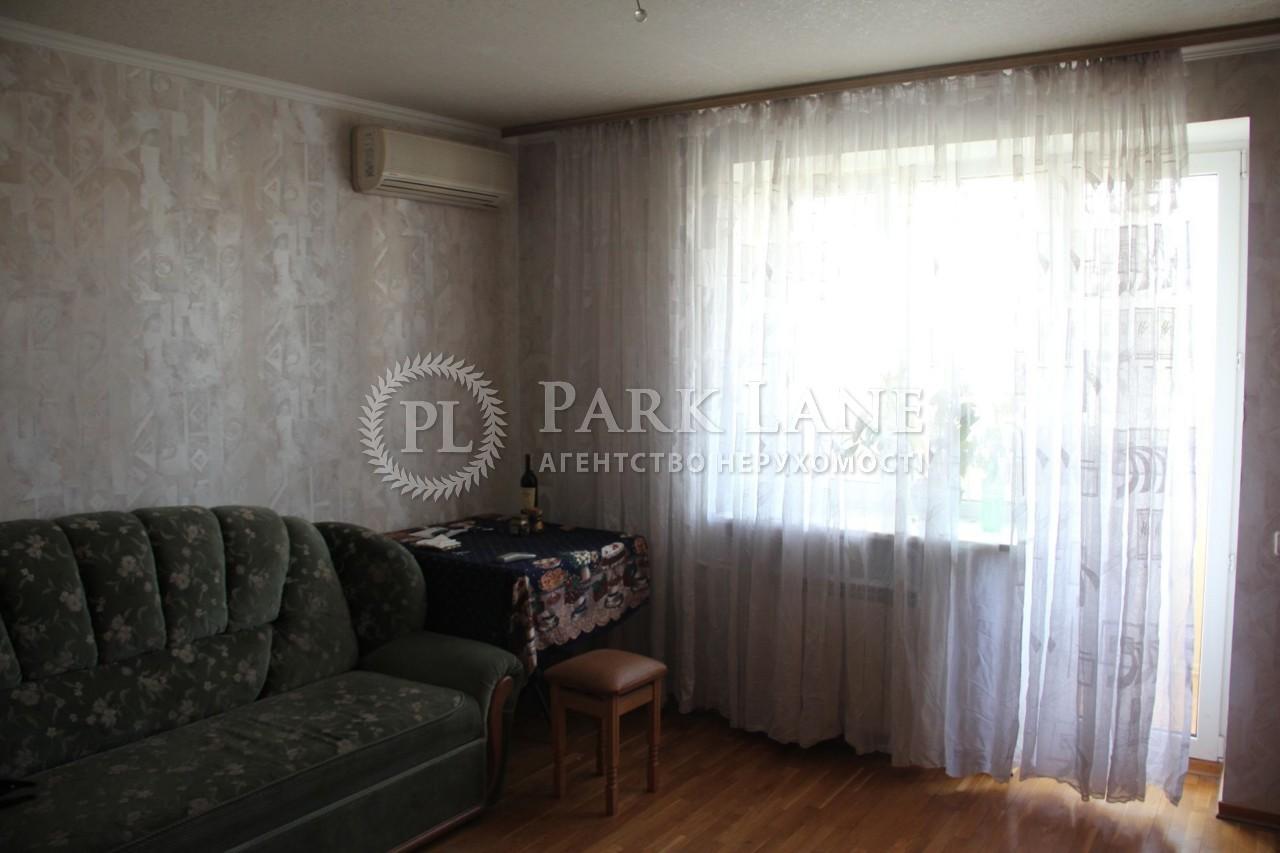 Квартира ул. Ветряные Горы, 17, Киев, X-24676 - Фото 6
