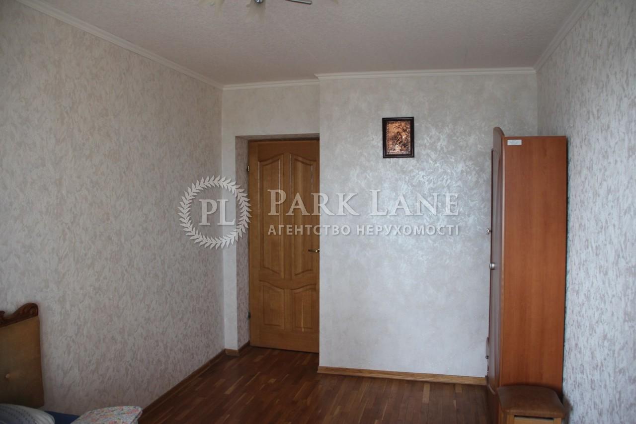 Квартира ул. Ветряные Горы, 17, Киев, X-24676 - Фото 23