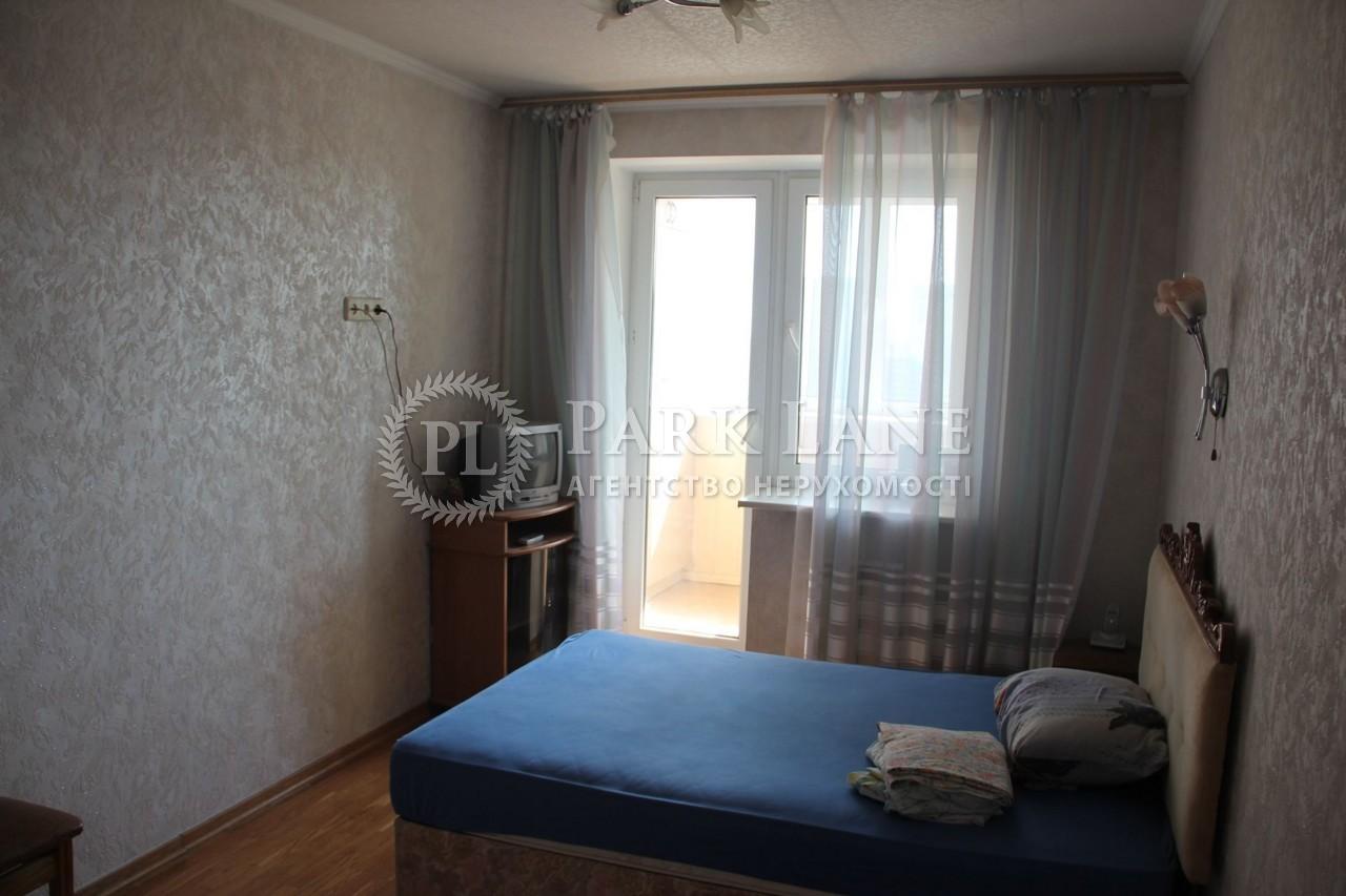 Квартира ул. Ветряные Горы, 17, Киев, X-24676 - Фото 8