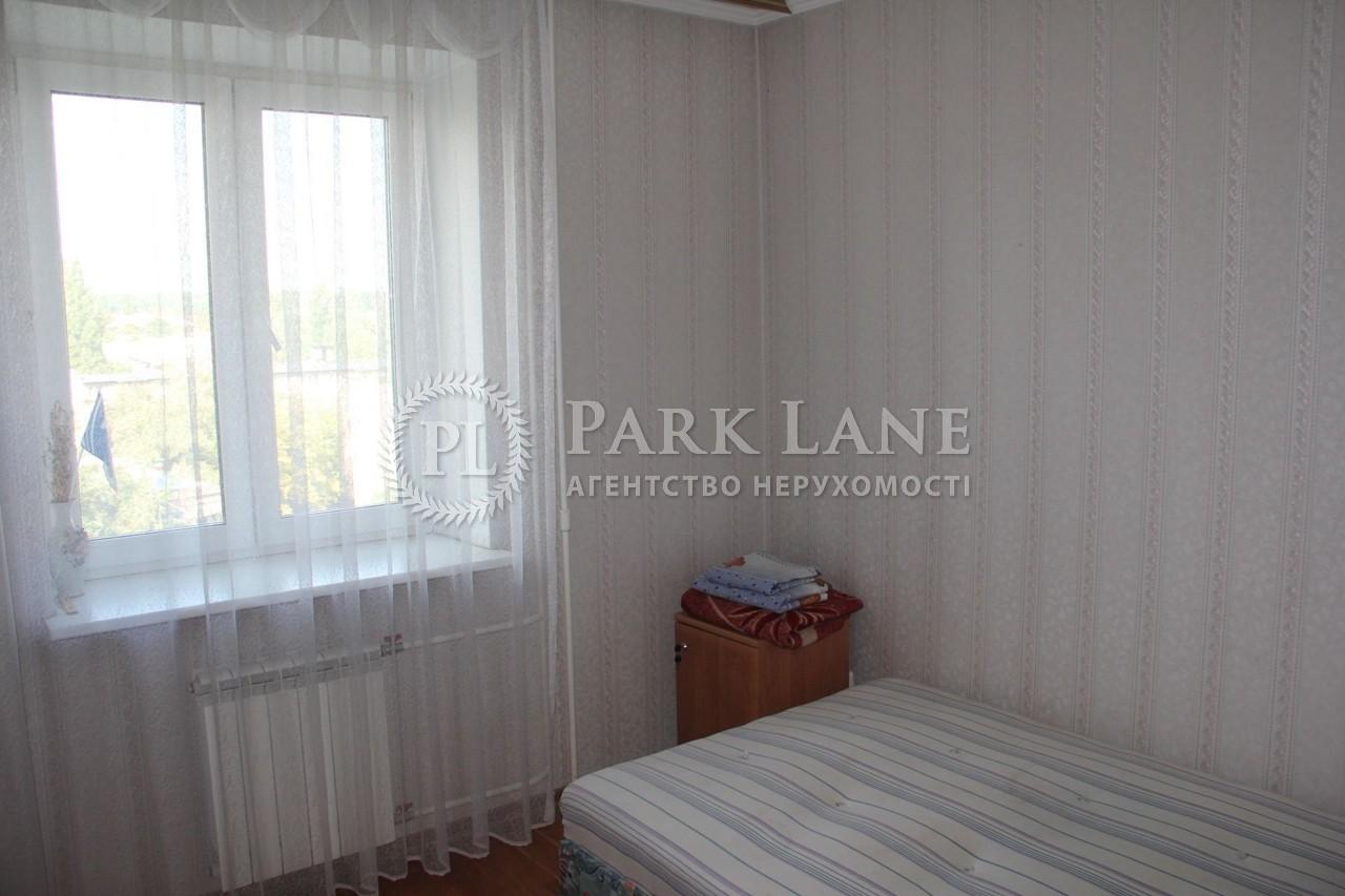 Квартира ул. Ветряные Горы, 17, Киев, X-24676 - Фото 7