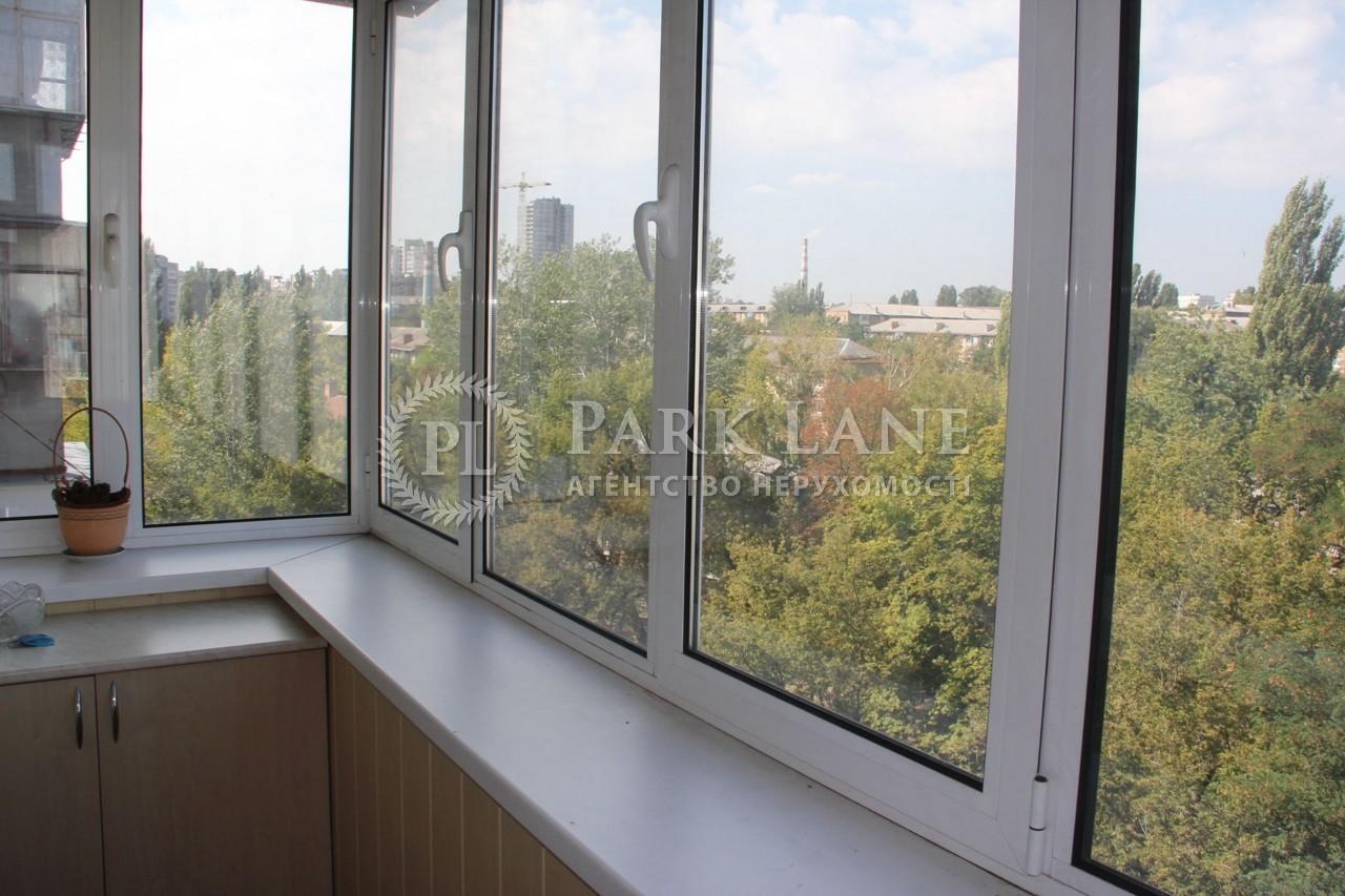Квартира ул. Ветряные Горы, 17, Киев, X-24676 - Фото 24