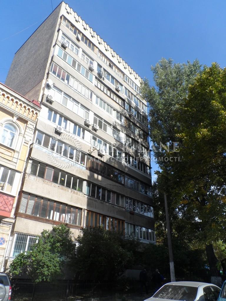 Квартира ул. Тургеневская, 26/28, Киев, E-6990 - Фото 1