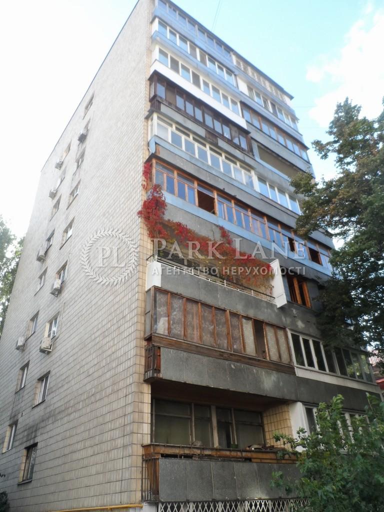 Квартира ул. Тургеневская, 26/28, Киев, E-6990 - Фото 3