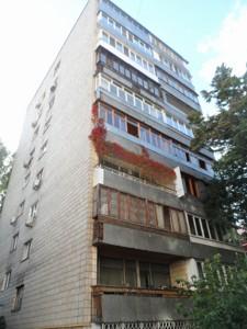 Офіс, B-91483, Тургенєвська, Київ - Фото 2