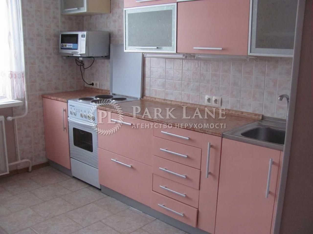 Квартира Григоренко Петра просп., 28в, Киев, Z-1162059 - Фото 4