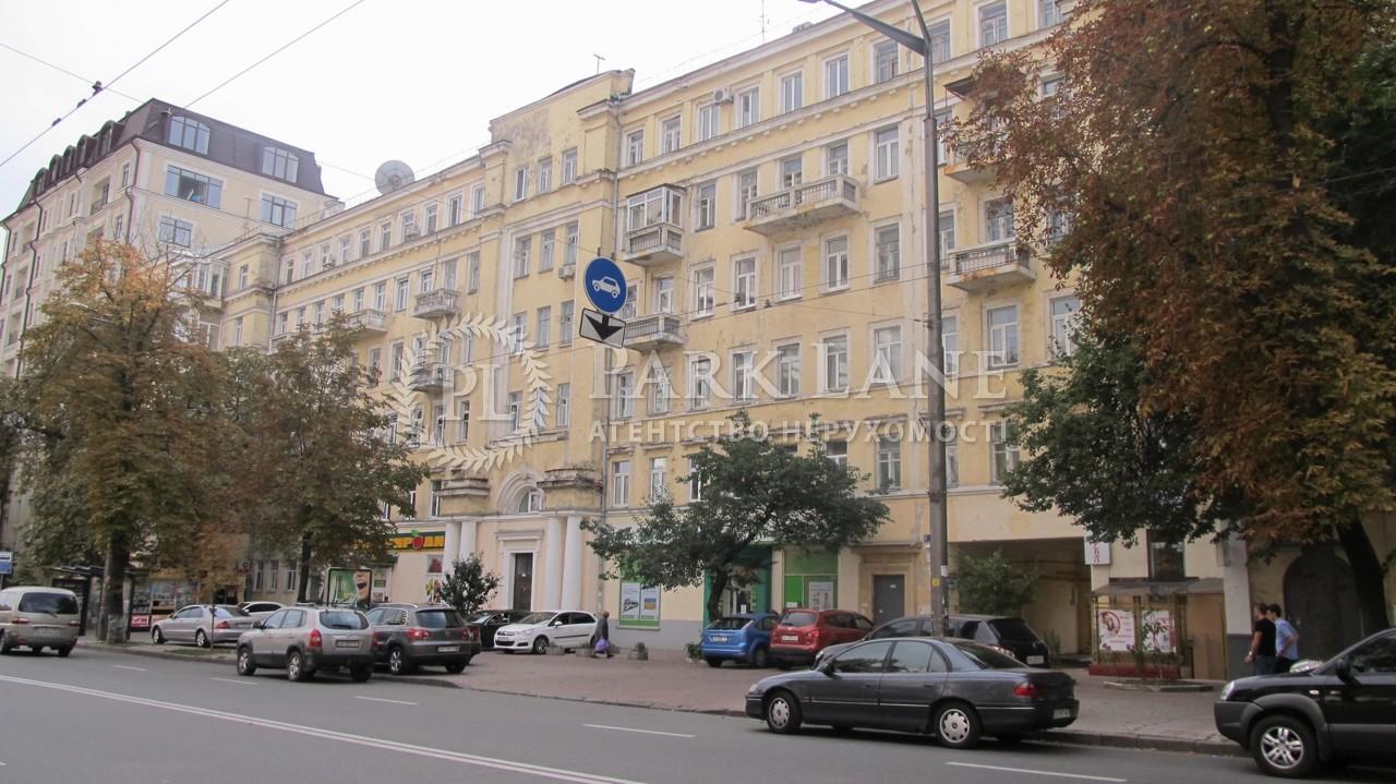 Квартира ул. Мазепы Ивана (Январского Восстания), 14, Киев, A-54956 - Фото 1